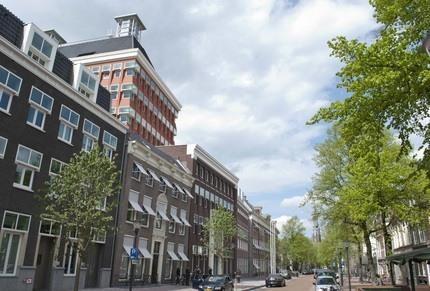 Provinsjehûs Fryslân Leeuwarden